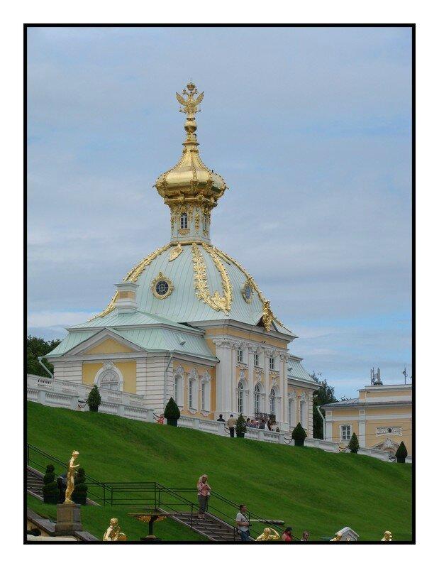Russie 194