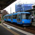 Tôkyû 302, Shôin-Jinjamae eki