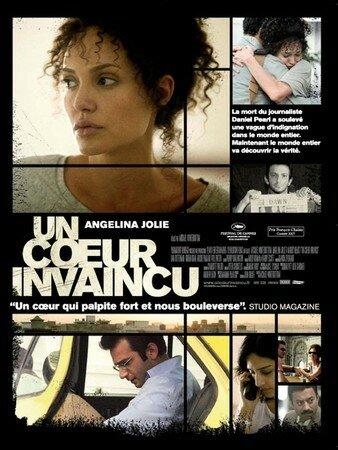 un_coeur_invaincu_3