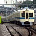 Odakyû 5000 (5567) Umegaoka eki
