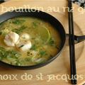 Bouillon de riz grille aux noix de saint-jacques