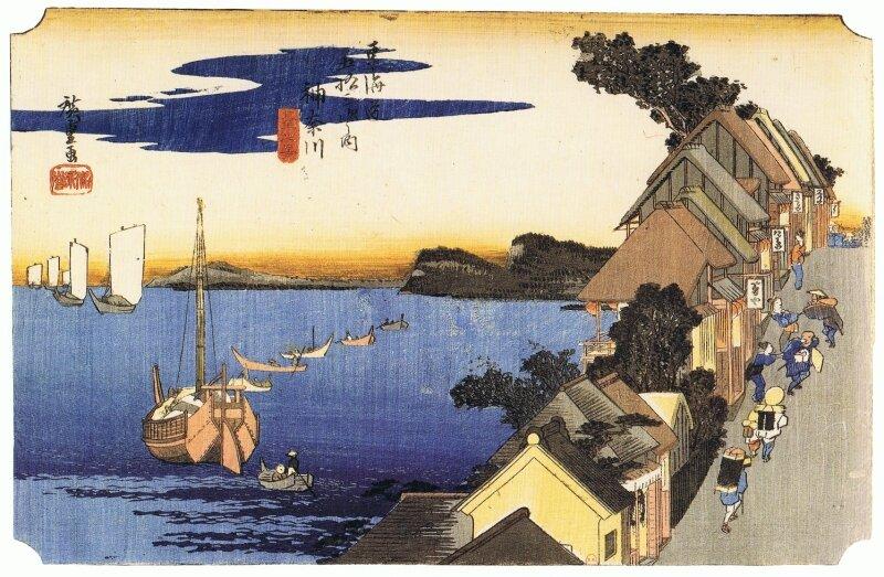 4_3ème relais ; Kanagawa (神奈川) - Vue du sommet de la montagne (dai no kei [基ノ景])