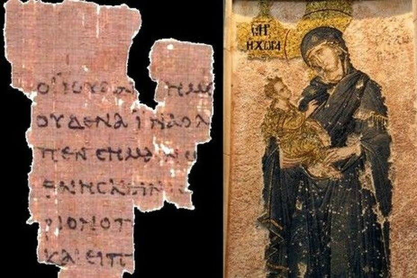 """On a retrouvé la plus ancienne prière à Marie du 3ième siècle, le """"Sub tuum praesidium"""""""