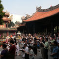 priere Longshan