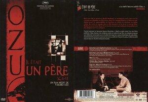 CanalBlog Cinéma Ozu DVD07 Il Etait Un Père