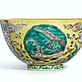A yellow-ground green and aubergine-enameled 'buddhist lion' bowl, ming dynasty, 17th century