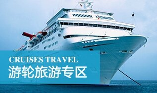 article_cruise