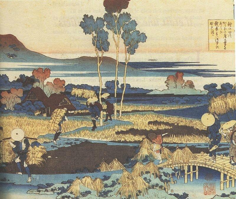 Hokusai Moissoneurs au travail