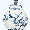 An extremely rare and important blue and white 'magpie and prunus' moon flask, Yongzheng six-character seal mark in underglaze blue and of the period (1723-1735)