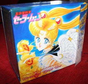 memorial_music_box_sailor_moon