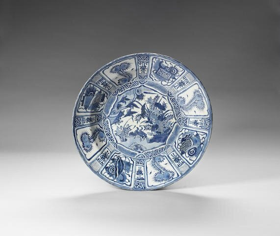 A large blue and white 'Kraak' dish, 16th-17th century