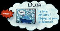 oups_blog3