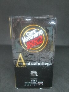 Degustabox avril 2017 08