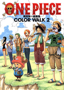 colorwalk_2_front
