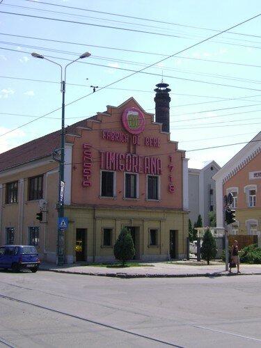 Roumanie, Timisoara, fabrique de biere