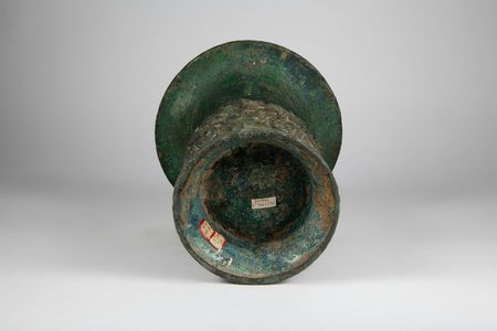 Chinese-Archaic-Ritual-Bronze-Vessel-1100-1000-BC_10