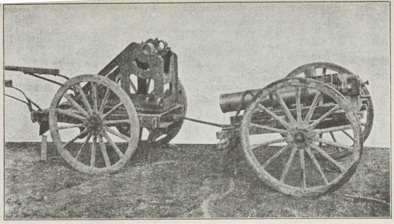 Bombe de 150T modèle 1917
