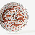 An iron red dragon dish, Six character mark Xuantong in iron red and possibly period