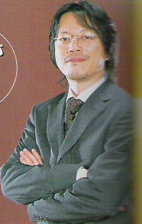 Urasawa