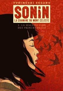 sonin1