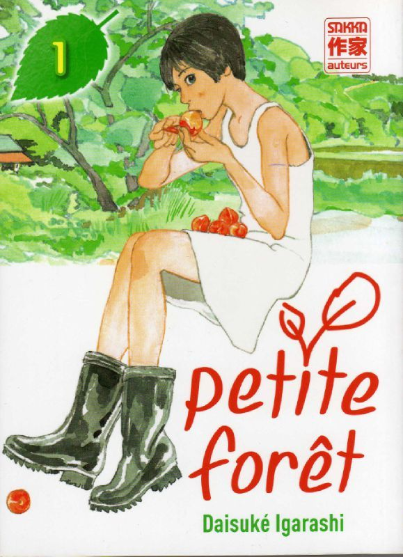 petitefort1