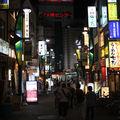 Quartier d'Ueno