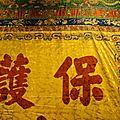 Rectification sur le panneau en soie brode vietnamien a la vente beaussant-lefevre du 04/04/2012.