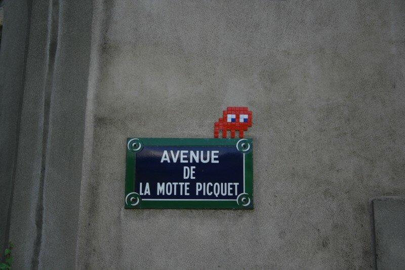 Avenue de la Motte Piquet