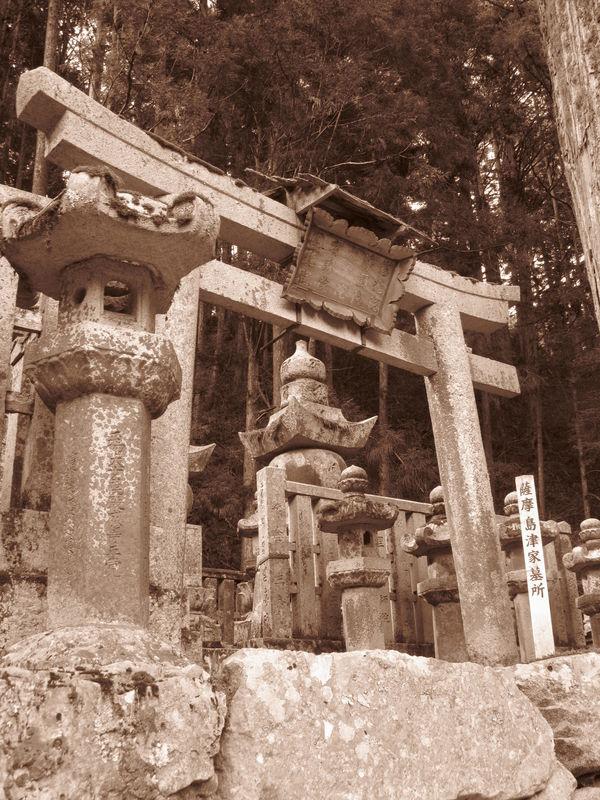 Japon 210 (2)