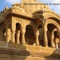 Nécropole des princes de Jaisalmer