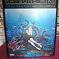 Hatsune miku – deep sea girl