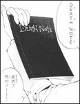 00_b_05_death_note2