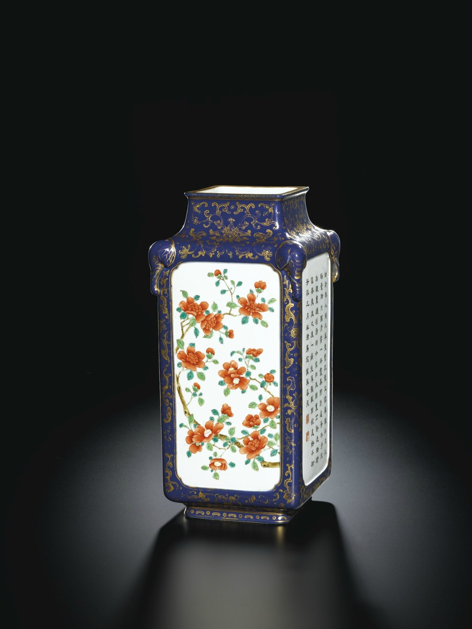 An exquisite blue ground and gilt decorated square vase with an exquisite blue ground and gilt decorated square vase with flowers and inscribed poems qing dynasty qianlong period reviewsmspy