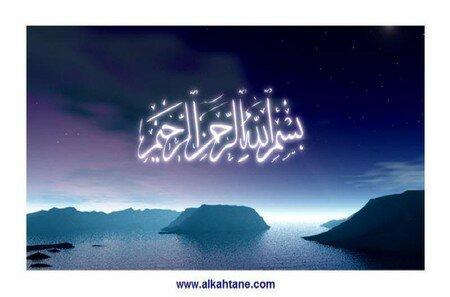 islam_20islamic_20text_20