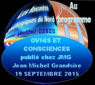 Rencontre ovni france