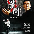 Ip man 2 - le retour du grand maître (japan vs. england)
