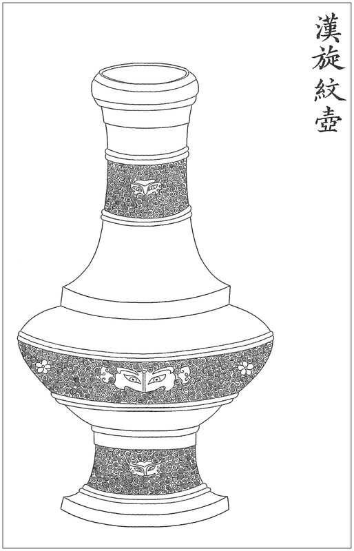 2013_HGK_03213_2122_002(a_very_rare_famille_rose_floral_vase_yongzheng_four-character_mark_and)
