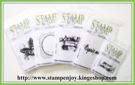 Cadeau_stamp_enjoy
