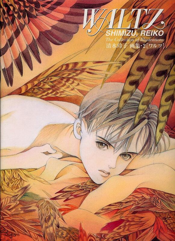 CanalBlog Artbook Shimizu Reiko Waltz01