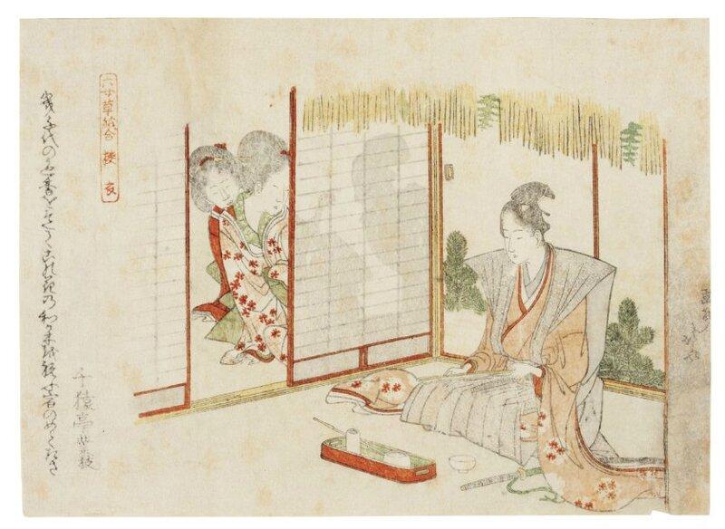 Jeune homme au kimono