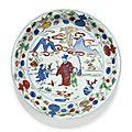 Coupe en porcelaine wucai, Marque et époque Wanli (1573-1619)