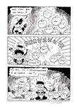 Smurf_raiders_16