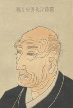 Portrait d'Hokusai peint par sa fille