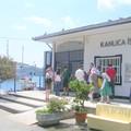 Kanlica-halte des bateaux