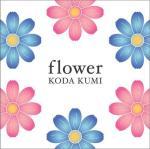 Koda_Flower