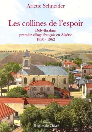COUVERTURE_COLLINES_DE_L_ESPOIR