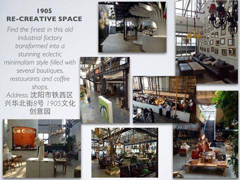 1905-recreative-space
