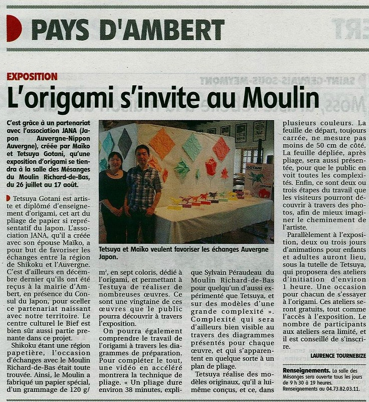 s-Article journal La Gazette le 25 juillet 2013 Expo Tetsuya GOTANI