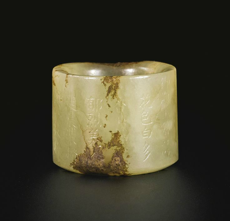 A rare Imperial yellow jade archer's ring inscribed with a poem by the QIanlong emperor, Qing dynasty, Qianlong period