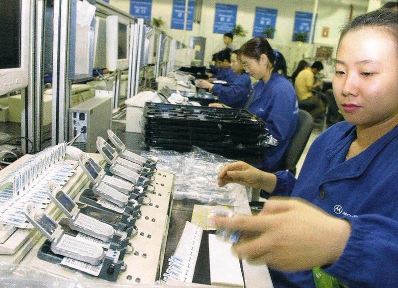 photo flux commerciaux - DIT ouvrière chinoise 2